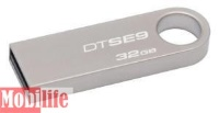USB флешка Kingston 32 GB DataTraveler SE9 DTSE9H/32GB