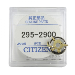 Аккумулятор Panasonic для Citizen MT920, 295-2900, 1,5v 5mAh - 564264