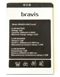 Аккумулятор для Bravis A506 Crystal, UMI London, Pixus Jet