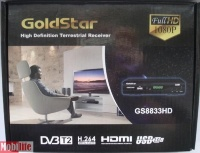 Тюнер GoldStar GS8833HD PVR (DVB-T2, T)
