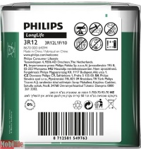 Батарейка Philips Longlife 3R12-L1F коробка